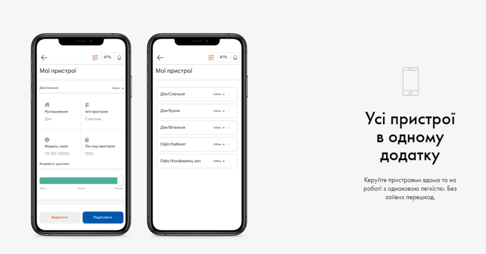 app-klimatronik3