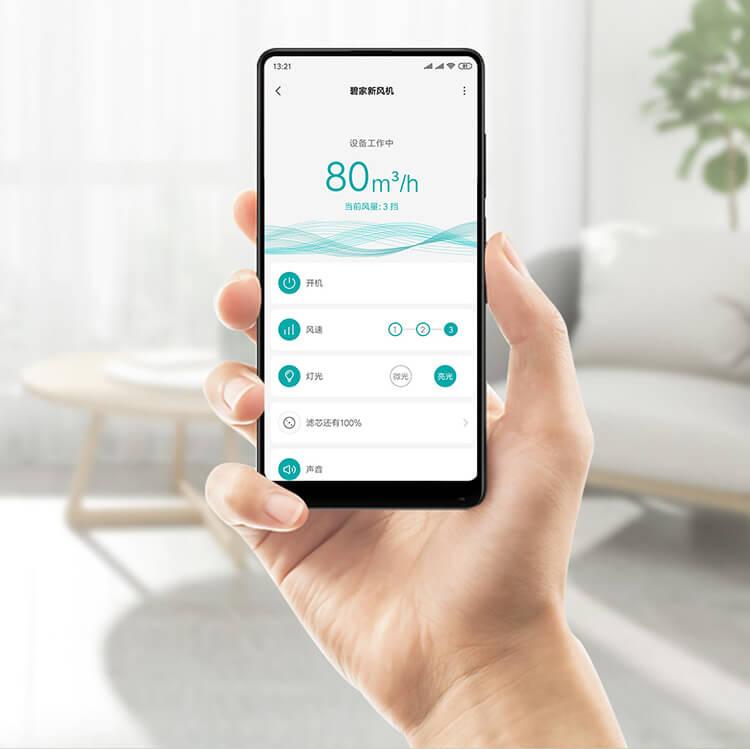Управление Xiaomi Bijia 80 через смартфон приложением Mi Home